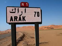 arak algerie
