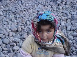 enfant montagne maroc