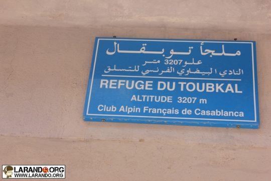 refuge toubkal